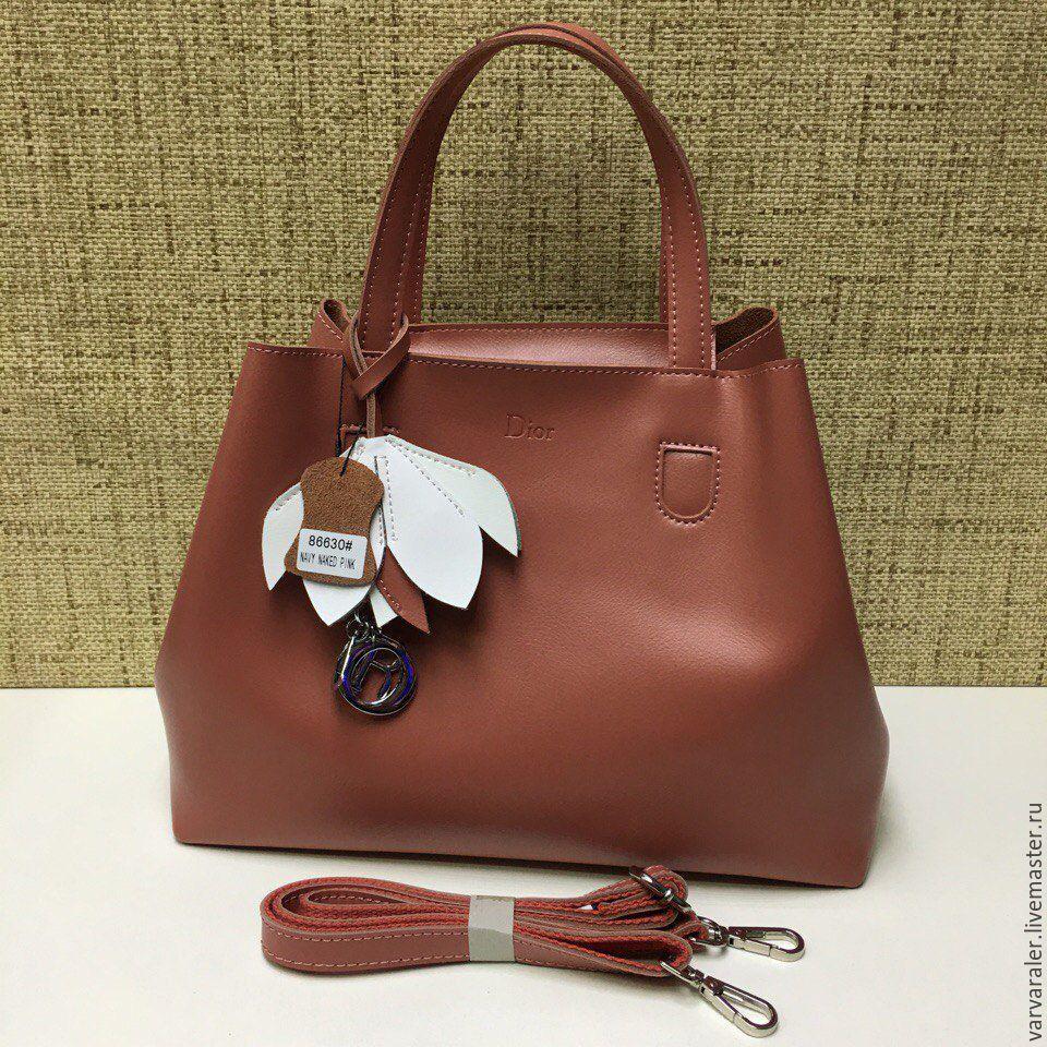 Сумка женская Dior 2507 купить недорого в интернет