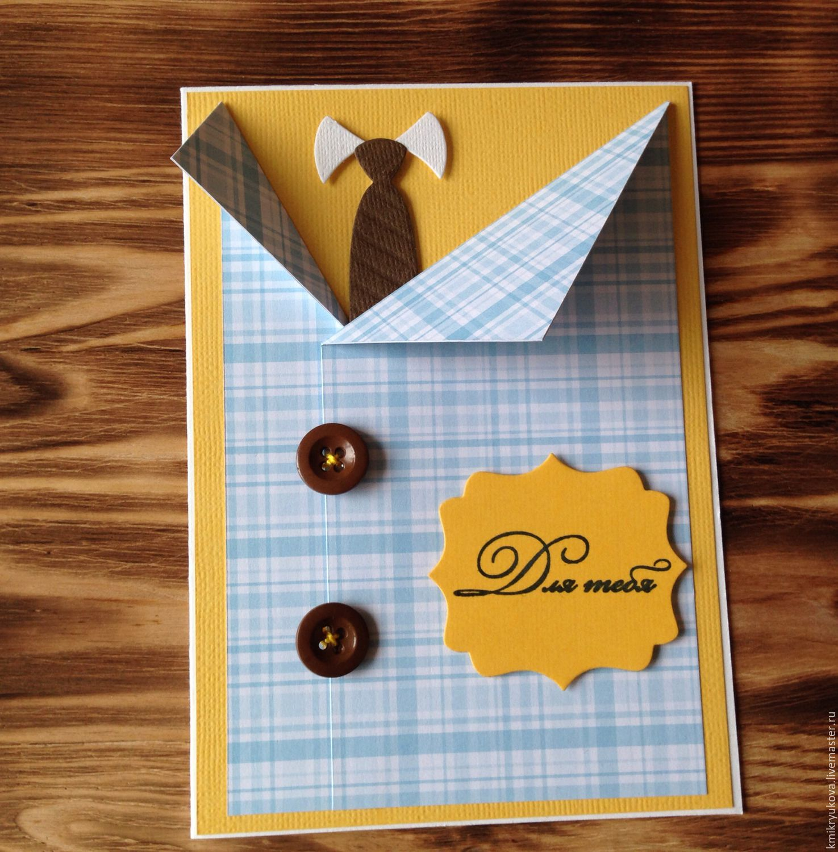 Скрап открытка для мужчины с 23 февраля, новым