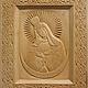Остробрамская икона Богоматери