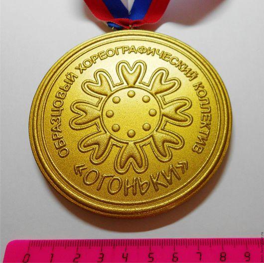 реверс наградной медали  окраска золото-металлик