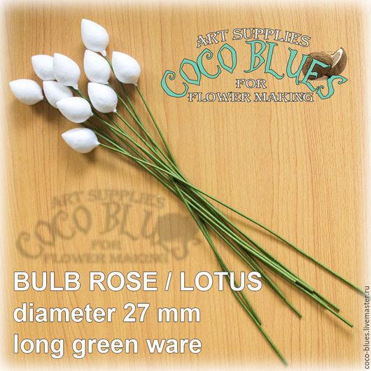 Основы для роз 27 мм на длинной зеленой проволоке Количество 10 шт   `Кокосов Блюз` Таиланд  © Coco Blues (Thailand) Co. Ltd