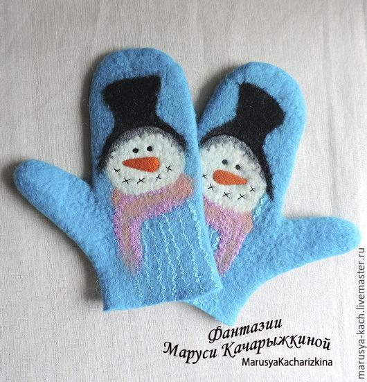 Варежки, митенки, перчатки ручной работы. Ярмарка Мастеров - ручная работа. Купить Варежки снеговички. Handmade. Тёмно-бирюзовый