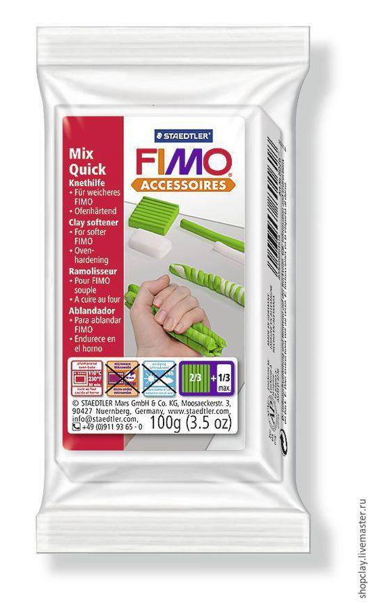 Размягчитель для пластики от FIMO, 100 г