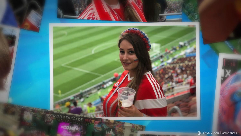 Чемпионат мира по футболу 2018, Видео, Москва,  Фото №1