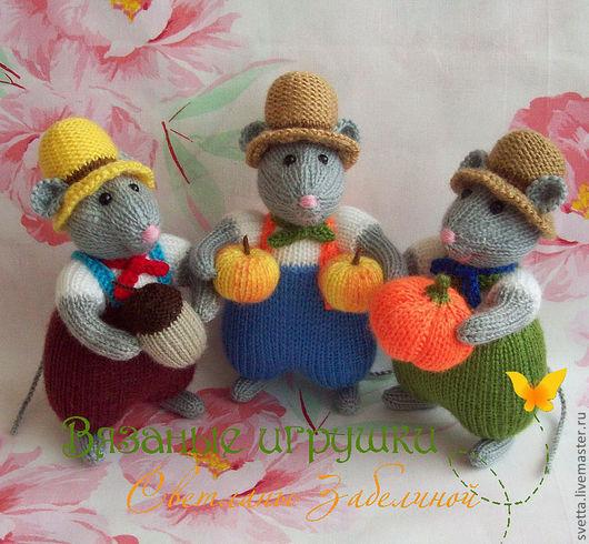 """Игрушки животные, ручной работы. Ярмарка Мастеров - ручная работа. Купить """"Мыши-огородники"""" вязаные игрушки. Handmade. Вязаные игрушки"""
