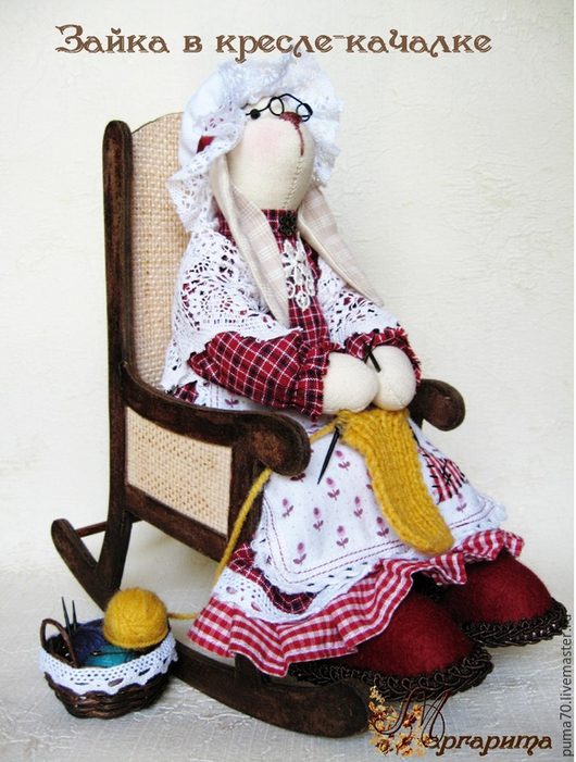Куклы Тильды ручной работы. Ярмарка Мастеров - ручная работа. Купить Зайка в кресле-качалке 3. Handmade. Разноцветный, фетр