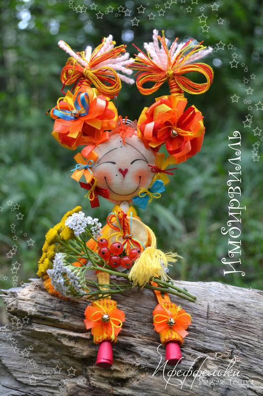 Апельсинчикова-кватер. Человечки ручной работы. Ярмарка Мастеров - ручная работа. Купить Апельсинчикова. Девочка, с которой круглы глаза. Текстильная куколка. Handmade.