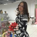 Елена Клочкова (arzhandmade) - Ярмарка Мастеров - ручная работа, handmade