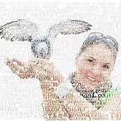 """Подарки к праздникам ручной работы. Ярмарка Мастеров - ручная работа Портрет из слов """"День рождения"""" на буквенном фоне. Handmade."""