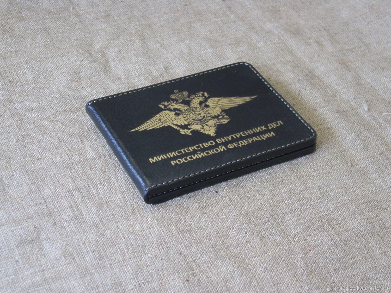 Cover for the identity of the Ministry of interior. black, Cover, Nizhnij Tagil,  Фото №1