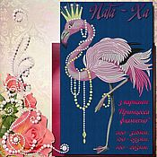 Материалы для творчества handmade. Livemaster - original item Princess Flamingo. Design in machine embroidery. Handmade.