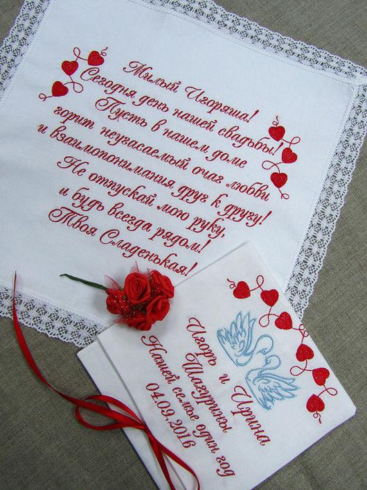 """Носовые платочки ручной работы. Ярмарка Мастеров - ручная работа. Купить Именной платочек с вышивкой """"Признание в любви..."""".. Handmade."""