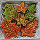 Пряники имбирные `Листья осенние` от Ginger-Dream