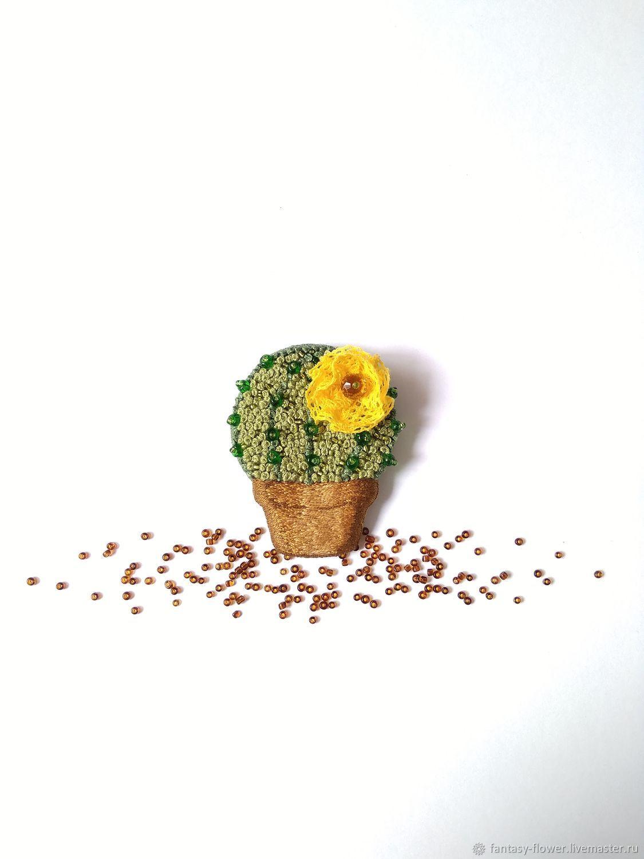 Brooch 'Cactus', Brooches, Cherkessk,  Фото №1