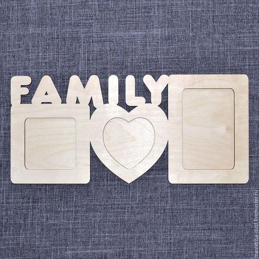 ФР-01-009. Фоторамка `Family` . Две рамочки для фото 10х10 и одна для фото 10х15. Замена фото предусмотрена.