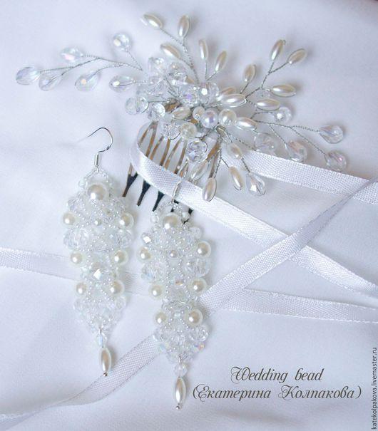 Свадебные украшения ручной работы. Ярмарка Мастеров - ручная работа. Купить Свадебные серьги оттенка айвори. Handmade. Белый