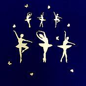 Подарки к праздникам ручной работы. Ярмарка Мастеров - ручная работа Балерина. Заготовка для декора.. Handmade.