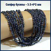 Материалы для творчества handmade. Livemaster - original item Sapphire beads with a cut. 50 pieces. Handmade.