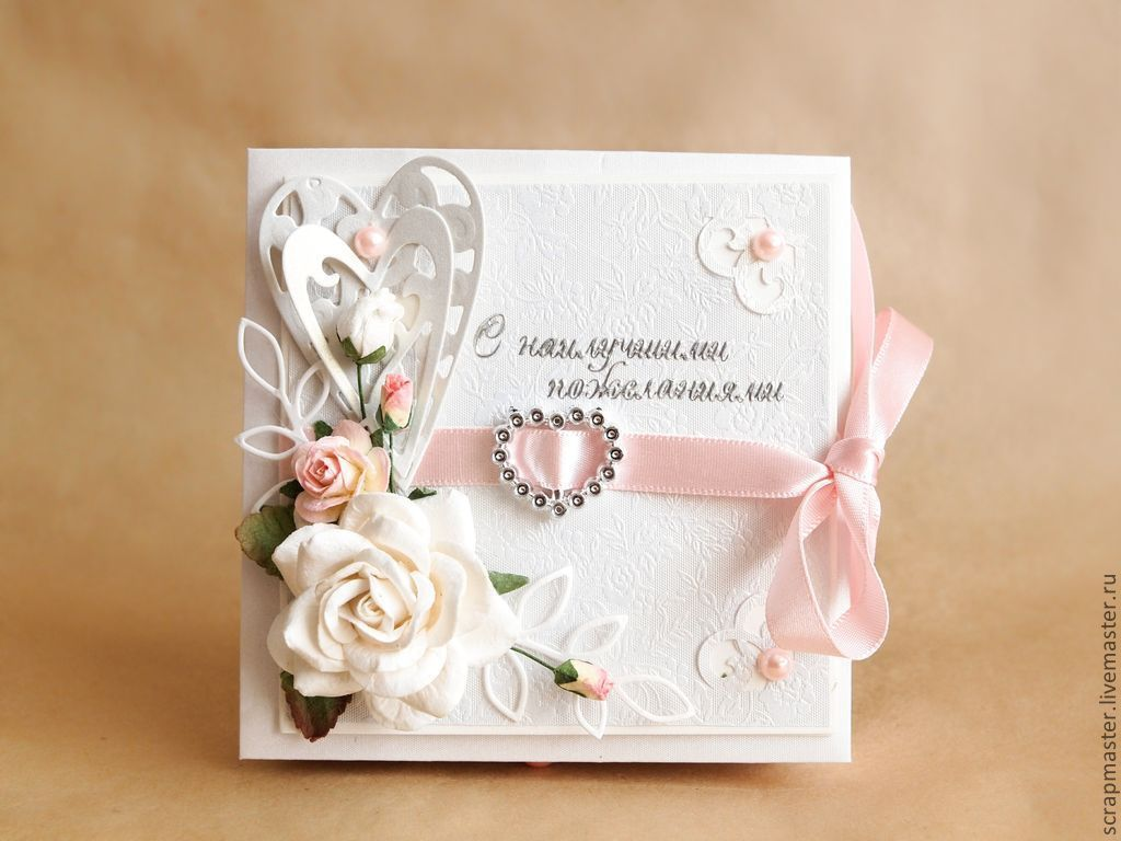 Свадебные открытки в продаже