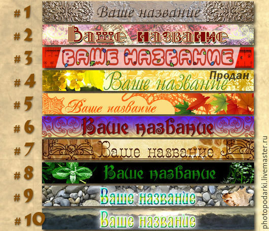Баннеры разных стилей