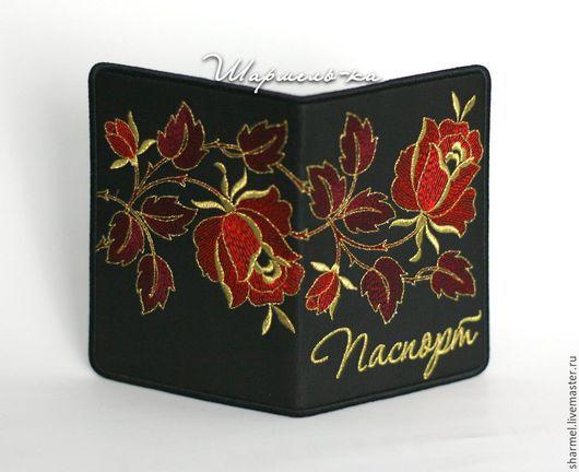 Вышитая обложка на паспорт `Красно-золотые розы`.  Полезные вещицы от Шармель-ки.