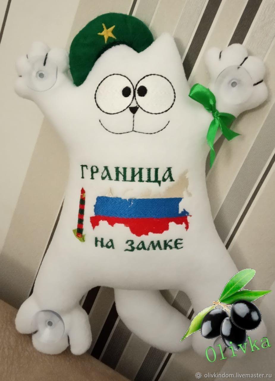 Саймон-пограничник, Автомобильные сувениры, Омск,  Фото №1