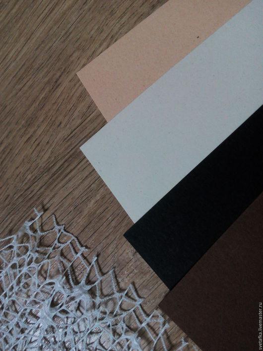 Открытки и скрапбукинг ручной работы. Ярмарка Мастеров - ручная работа. Купить !Дизайнерская бумага, картон, матовая, натуральные оттенки. Handmade.