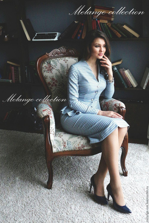 Элегантный женский костюм доставка