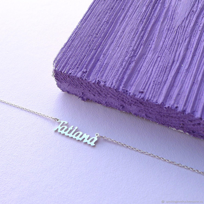 Именная подвеска кулон с именем Tatiana из серебра 925 пробы, Подвеска, Москва,  Фото №1