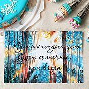Открытки handmade. Livemaster - original item The author`s watercolor postcard. And every day is unique.. Handmade.