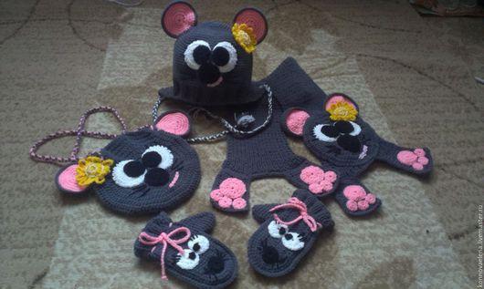 """Одежда для девочек, ручной работы. Ярмарка Мастеров - ручная работа. Купить Комплект """"Моя мышка"""". Handmade. Комплект, вязаная сумка"""