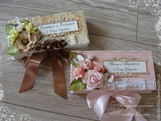 Свадебные открытки ручной работы. Ярмарка Мастеров - ручная работа. Купить большие коробочки для денег (цвет любой). Handmade. Разноцветный