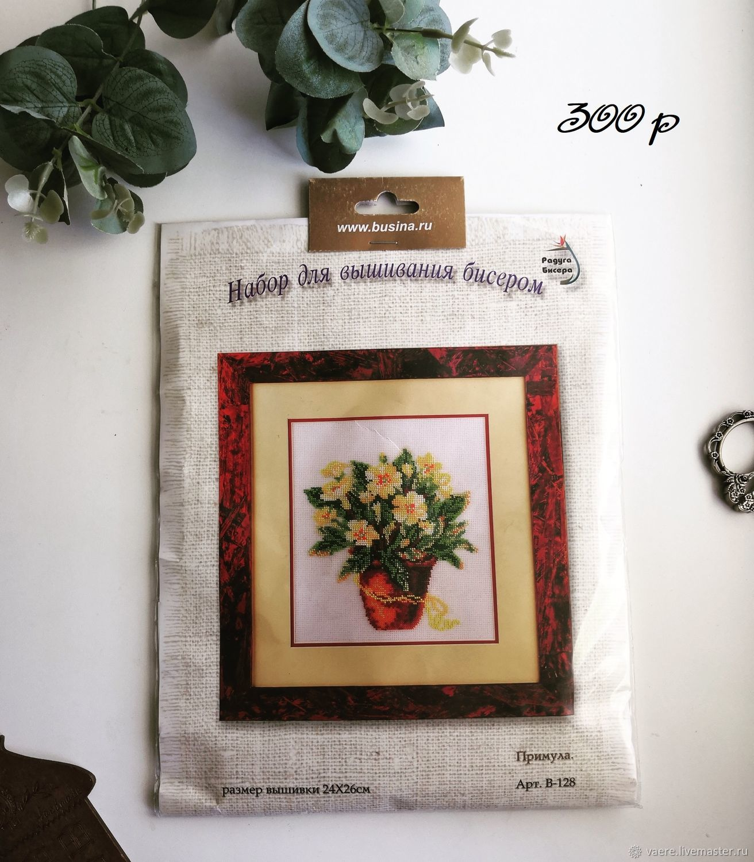 Набор для вышивания бисером Примула, Схемы для вышивки, Тула,  Фото №1