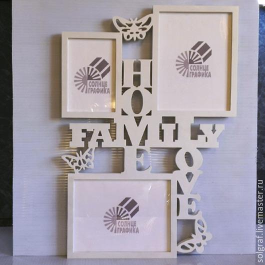 """Фоторамки ручной работы. Ярмарка Мастеров - ручная работа. Купить Фоторамка """"Family, Home, Love"""". Handmade. Фоторамка, family, рамки"""