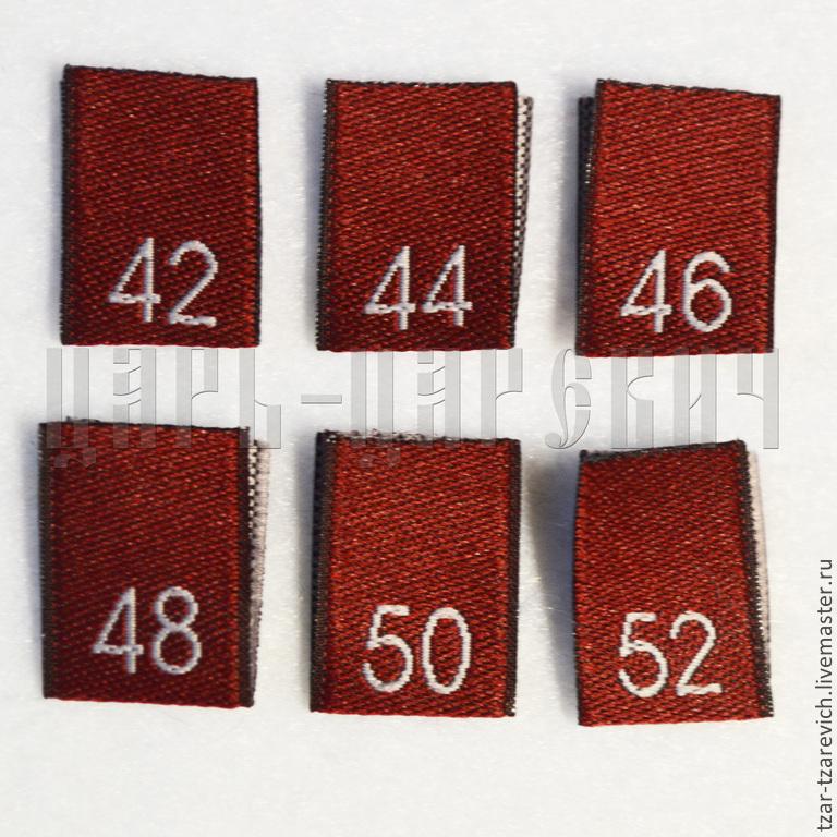 Тканевые этикетки для одежды на заказ