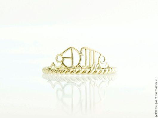 Кольца ручной работы. Ярмарка Мастеров - ручная работа. Купить кольцо с инициалами, золото 585. Handmade. Золотой, кольцо с инициалами