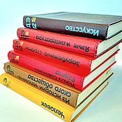 Винтаж handmade. Livemaster - original item 7th volume Children`s encyclopedia, third edition 1975. Handmade.