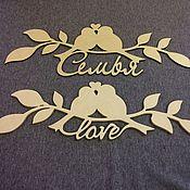 Свадебный салон ручной работы. Ярмарка Мастеров - ручная работа Слова из дерева. Для интерьера, фотосессий. Handmade.