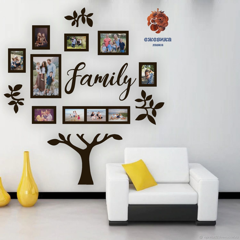 Интерьерная композиция Большое семейное дерево, Фоторамки, Брянск,  Фото №1
