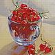 Set for embroidery with beads Smorodinka, Embroidery kits, Ufa,  Фото №1