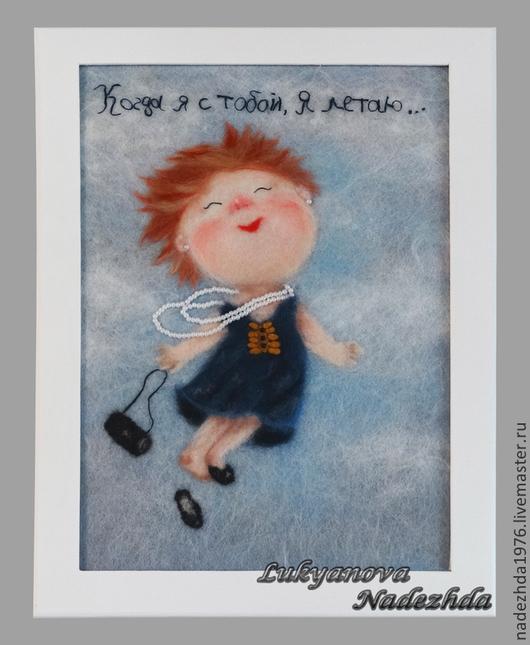 """Репродукции ручной работы. Ярмарка Мастеров - ручная работа. Купить Картина из шерсти """"Я летаю..."""". Handmade. Картины из шерсти"""