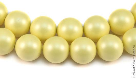 Для украшений ручной работы. Ярмарка Мастеров - ручная работа. Купить 8мм Pastel Yellow Жемчуг Сваровски Swarovski Perl 10 шт. Handmade.