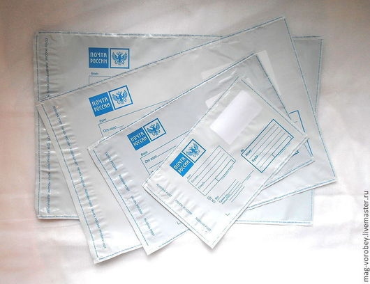Упаковка ручной работы. Ярмарка Мастеров - ручная работа. Купить Почтовые пакеты. Handmade. Белый, пакетик, почтовый пакет