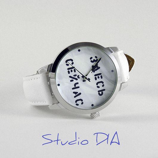 Часы Здесь И Сейчас. Студия Дизайнерских Часов DIA.