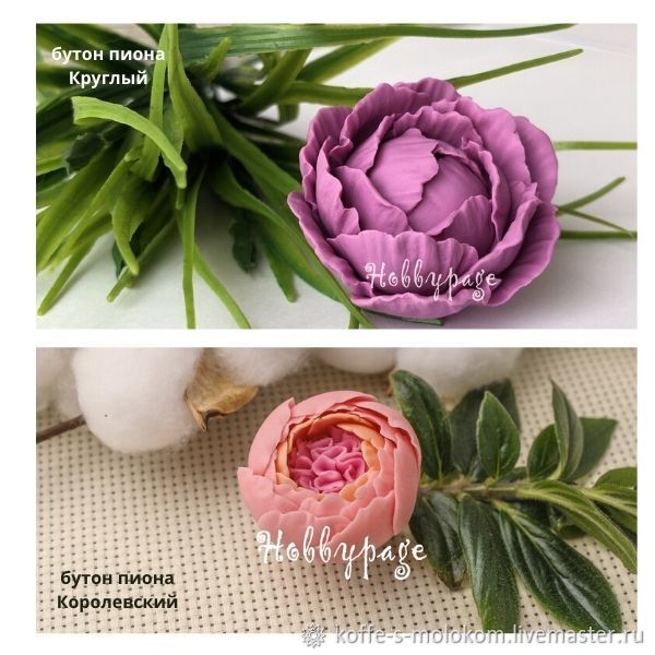 Silicone form the Bud of the peony Royal, the peony Bud Round, Form, Moscow,  Фото №1