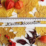 Линейки ручной работы. Ярмарка Мастеров - ручная работа Линейка деревянная с именем Мудрая Сова. Handmade.