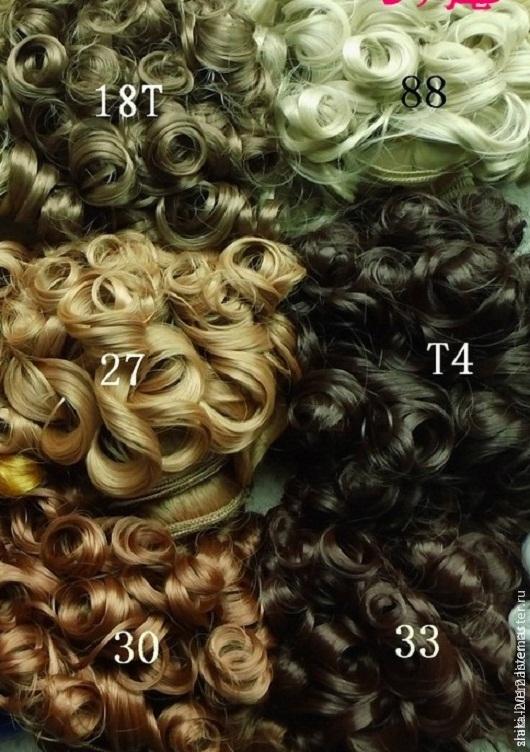 Куклы и игрушки ручной работы. Ярмарка Мастеров - ручная работа. Купить Волосы Кудри 4см (15см). Handmade. Разноцветный
