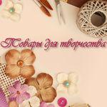 Deco-fleur - Ярмарка Мастеров - ручная работа, handmade