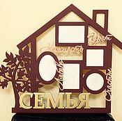 """Подарки ручной работы. Ярмарка Мастеров - ручная работа Фото рамка """" Дом-Семья """". Handmade."""
