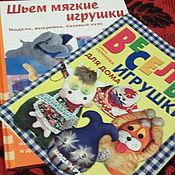 Материалы для творчества ручной работы. Ярмарка Мастеров - ручная работа Книги по шитью игрушек. Handmade.